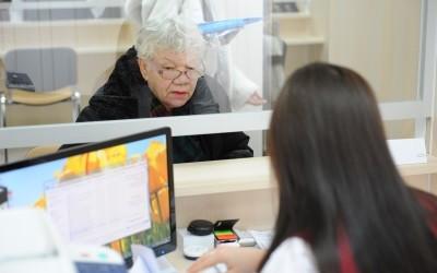 Регистрация по месту пребывания: Госуслуги, МФЦ или Почта? Где можно оформить временную прописку гражданам РФ?