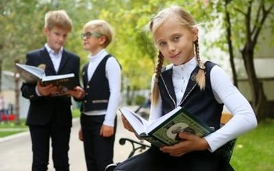 Временная регистрация при подаче заявления в школу на какой срок оформляется