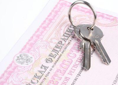 Правила регистрации иностранных граждан