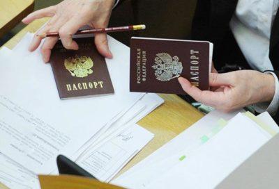 Регистрация иностранных граждан по месту пребывания в РФ: чем грозит собственнику временная регистрация мигрантов