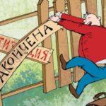 На какой срок продлили бесплатную приватизацию?ии?