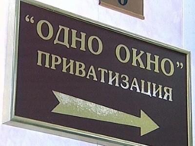Изображение - О возможности приватизиции квартиры с долгами по коммунальным платежам Kak-privatizirovat-kvartiru-s-dolgom-po-kvartplate