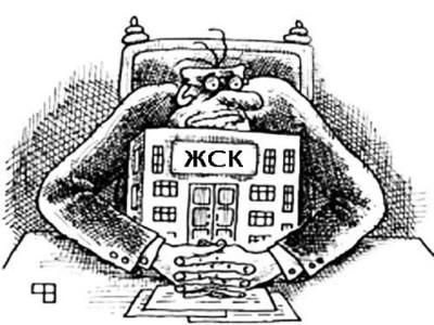 Изображение - Приватизация кооперативной квартиры – порядок оформления, условия Kooperativnaya-kvartira-nuzhna-li-privatizatsiya