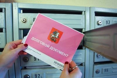 Изображение - О возможности приватизиции квартиры с долгами по коммунальным платежам Privatizatsiya-kvartiry-s-dolgami-po-kommunalnym-platezham