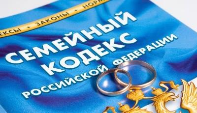 Изображение - О статусе полученного в собственность жилья супругами за время брака Foto-2-12