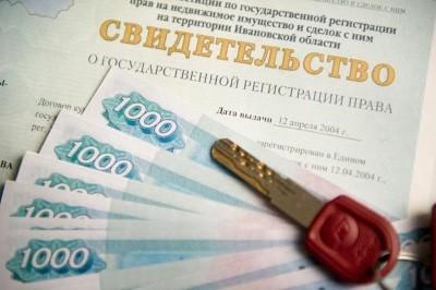 Изображение - Приватизация части квартиры Foto-7-1