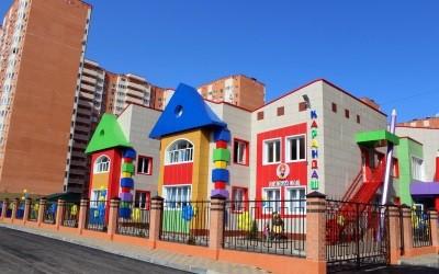 Изображение - Как зарегистрировать ребенка в детский сад - даже без прописки Foto-2-6