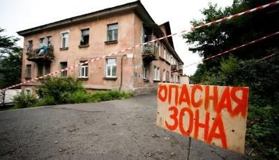 Изображение - Приватизация аварийного жилья – порядок и условия esli-vyy-zhivete-v-vetkhom-i-avarijjnom-zhilye_l