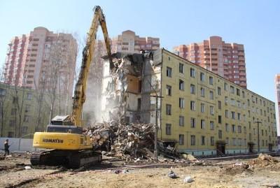 Дом под снос квартира не приватизирована