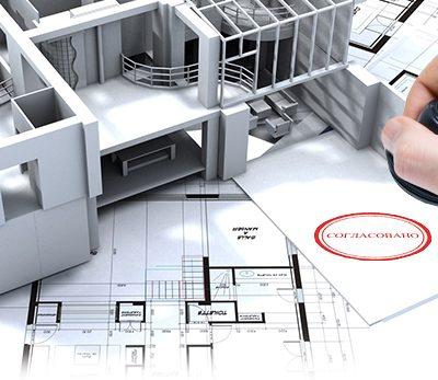 Изображение - Можно ли купить продать квартиру с неузаконенной перепланировкой, как это сделать Sereznuyu_pereplanirovku_1_30094645-400x347