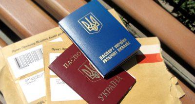 Изображение - Регистрация после получения рвп Paket_dokumentov_1_01080238-400x214