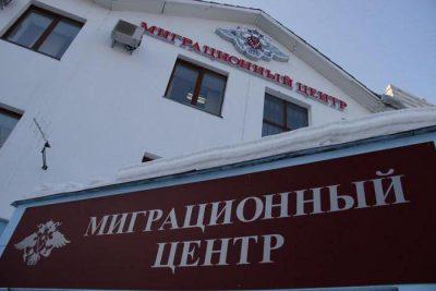 Изображение - Регистрация после получения рвп zayavlenie_v_otdelenie_FMS_1_01080014-400x267