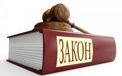 Изображение - Как прописать в муниципальную квартиру жену Grazhdanskiy_Kodeks_RF_2_11130612-400x250