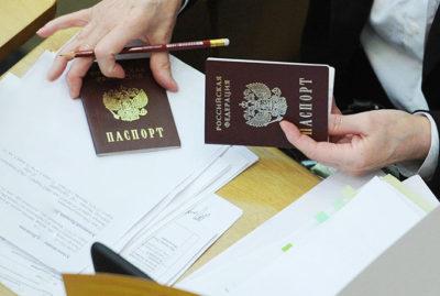 Что делать, если нет прописки и некуда прописаться гражданину России